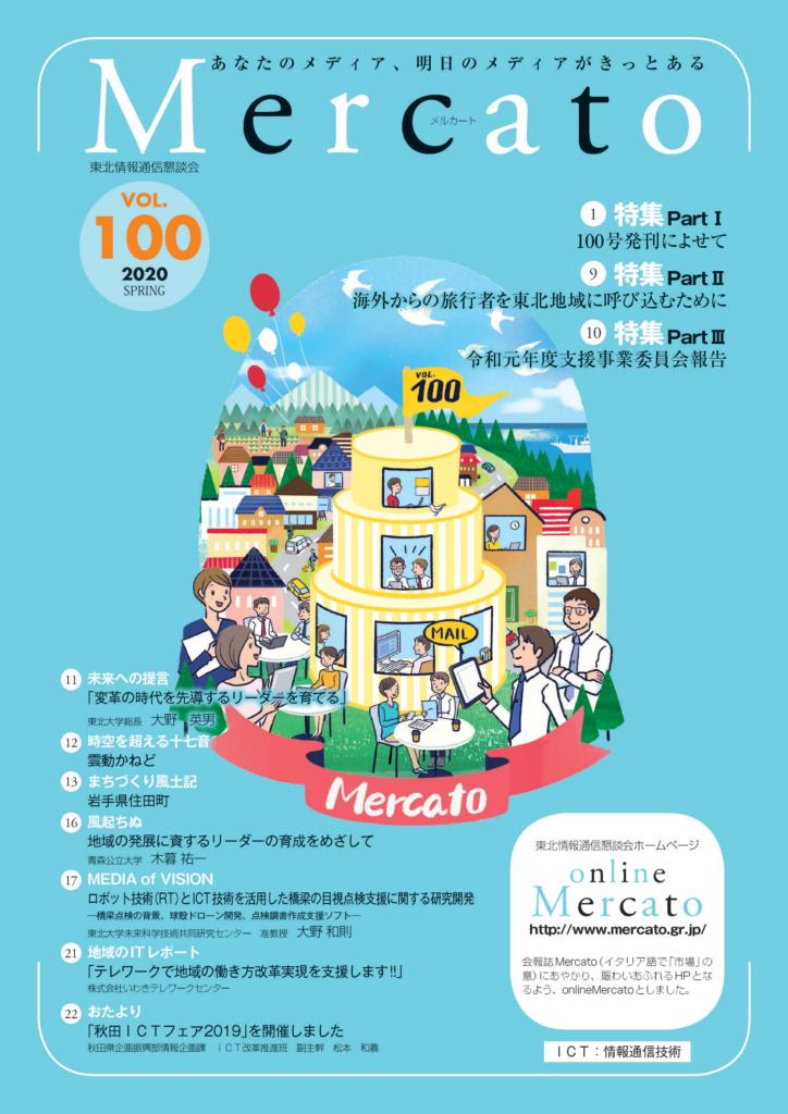 mercato100